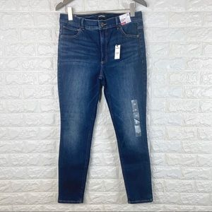 🆕 Express Ankle Legging High Rise Jeans